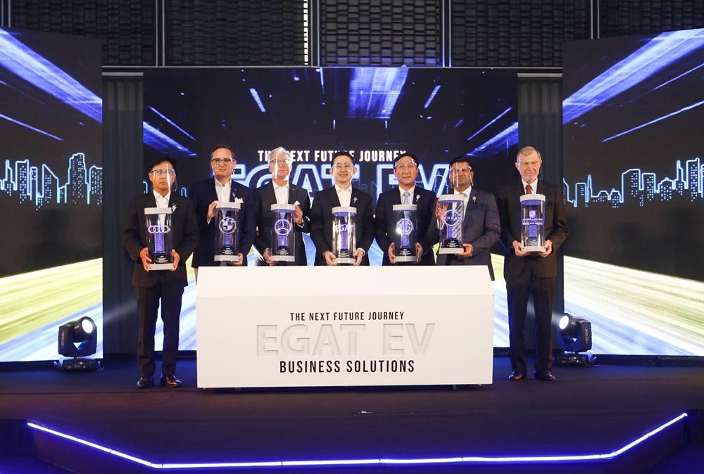 """กฟผ. ร่วมสร้างสังคมแห่งการเดินทางยุคใหม่ เปิดตัวธุรกิจ """"EGAT EV Business Solutions"""" จับมือค่ายรถยนต์ระดับโลก ร่วมขับเคลื่อนอุตสาหกรรมยานยนต์ไฟฟ้าไทย"""