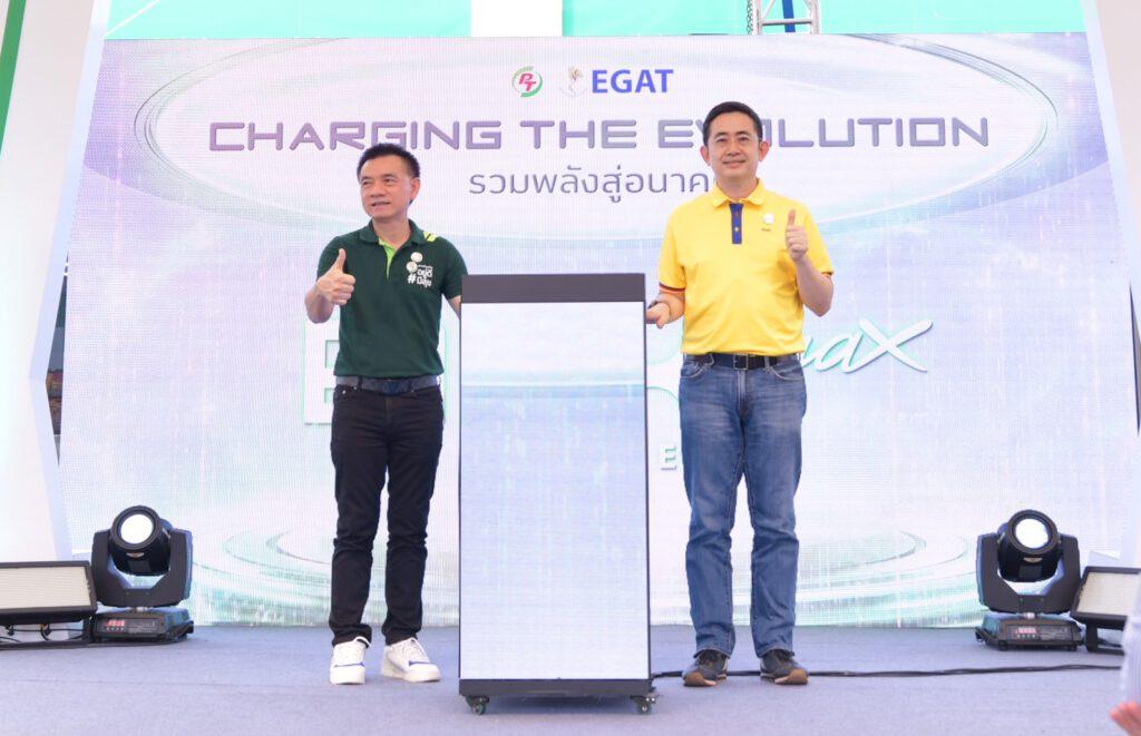 พีทีจี – กฟผ. ผนึกกำลังรองรับอุตสาหกรรม EV ในไทย เปิดตัว EleX by EGAT สถานีชาร์จ EV ในปั๊ม PT โคราชแห่งแรก